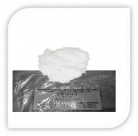 Тимол 20 грамм