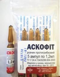 Аскофіт 1,2 мл
